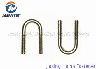 Standard 316 Stainless Steel U Bolts  5 / 8 Inch With Logo Customized